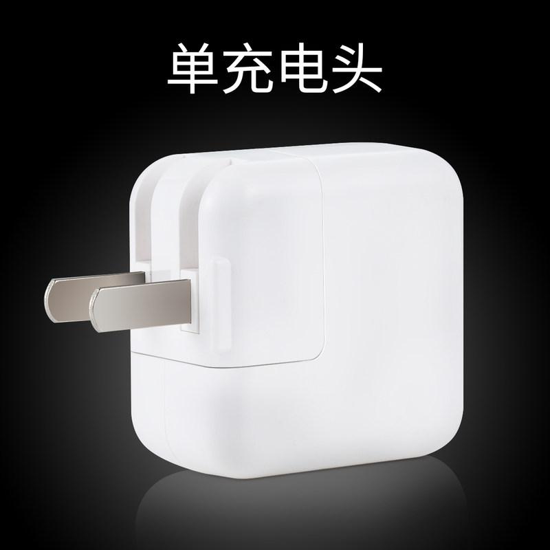 【新品】 苹果iPad充电器iphone/2/5/4/mini1/6/3/2a平板手机充头ipad 促销活动中,更多优惠等您领质量有保障,,支持七天无理由,换新保修服务,赠送运费险