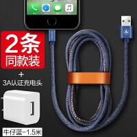 iPhone6s数据线苹果6 SE/5s手机6Plus快充电器线iPad4/Air