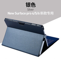 微软新款surface pro6/4/3保护套new pro5平板电脑保护壳go皮套12