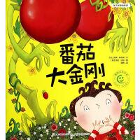 童趣笑脸绘本 ?番茄大金刚