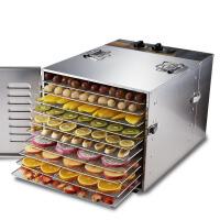 家用不锈钢干果机 水果蔬菜脱水食物风干机 宠物食品烘干机便携