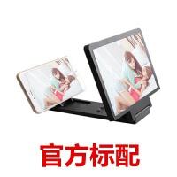 手机屏幕放大器 32寸通用14寸手机屏幕高清放大器镜手 32寸投影仪通用型大屏支架新款