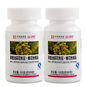 百花牌油菜花粉豆150g*2瓶