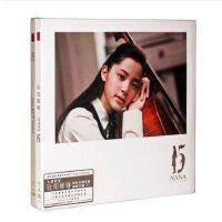 原装正版 欧阳娜娜:15(限量版精装CD)(附送48页精美录音手札及录音纪实DVD)