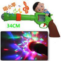 带音乐投影玩具手枪儿童玩具电动炫光枪儿童七彩电动发声光投影枪