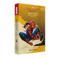 英文原版. Spider-Man: Homecoming 蜘蛛侠:英雄归来(电影同名小说.赠英文音频