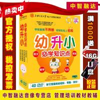 迪士尼百年典藏28部动画片(16DVD)(中英文发音/字幕)经典大全珍藏版光盘影碟片