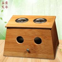 益养天年福元 家用竹木制艾灸盒 双孔 艾条艾灸盒 腹部随身灸温灸盒 艾灸器双孔艾灸盒