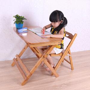 御目  儿童书桌 学习可升降楠竹桌椅可调节可折叠学生写字书桌儿童写字桌书桌四方桌桌子创意家具