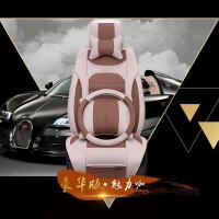 【6色可选】新款3D立体版型恒威舒适透气亚麻汽车坐垫车垫四季通用全包围汽车座垫
