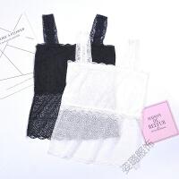 2件装黑白色蕾丝抹胸防走光内衣吊带背心学生少女打底中长款裹胸