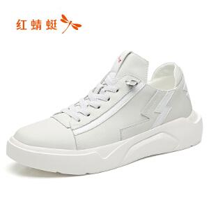 红蜻蜓小白鞋男春季男士休闲鞋皮鞋韩版鞋子厚底百搭板鞋潮流男鞋C0191399