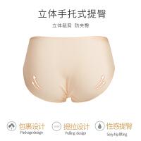 孕妇内裤女棉低腰托腹透气大码产妇通用初晚期孕妇内裤