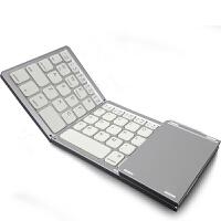 折叠蓝牙键盘微软Surface Go/Pro6/Pro5/Pro4/Pro3/2迷你无 月光银【三折款 蓝牙键盘】简约