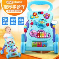宝宝学步车手推车婴儿童音乐玩具6-7-18个月可调速防摔助步车1岁