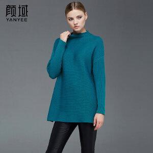 颜域品牌女装2017秋冬新款简约立领宽松保暖羊毛衣中长针织上衣