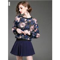 新款花色蕾丝网连衣裙三件套欧美时尚修身百褶短裙套装潮   可礼品卡支付