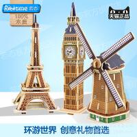 世界著名建筑木制品图模型 迷你建筑东方明珠 3d立体拼图模型 长城 大本钟