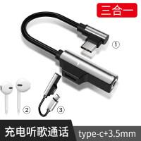 耳机转接头 type-c数据线转换器 充电6xtypc二合一接口note3安卓9青春版3.5适用ta 其他