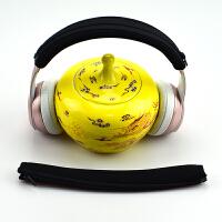 solo2 solo3 专用头梁保护套海绵横梁皮套耳机维修配件耳罩