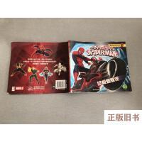 【二手旧书8成新】漫威超级英雄故事:终极蜘蛛侠