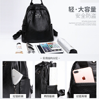 皮双肩包女新款背包韩版书包旅行包牛皮包包大容量软皮潮包 黑色