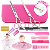 儿童理发剪刀宝宝婴儿理发工具圆头家庭套装 套装【送儿童斗篷+围布】