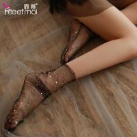 霏慕 情趣内衣服女 性感网纱亮片星空堆堆袜 情趣成人性用品