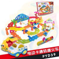派艺热销电动托马斯模型轨道车 儿童益智极速卡通火车玩具