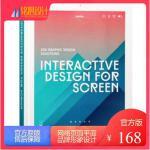 【官方.限时购】【Sandu出版社官方.正品 全新塑封当天发货】Interactive Design for Scre