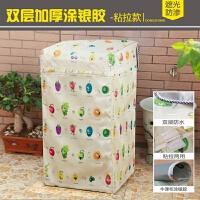 适用于海尔波轮洗衣机8.5kg防水罩海尔洗衣机罩防水防晒5/5.5/6/7/8/8.5kg公斤波轮上