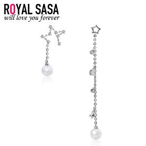 皇家莎莎不对称银针耳钉女耳坠仿水晶贝珠耳环韩版气质耳饰品礼物
