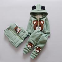 男童冬装儿童卫衣三件套宝宝婴幼儿开衫套装
