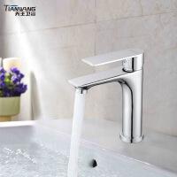 天王卫士面盆龙头天卫浴水冷热单孔陶瓷阀芯浴室洗手盆洁具卫浴