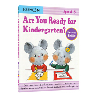 Kumon Are You Ready for Kindergarten Pencil Skills 公文式教育 入园