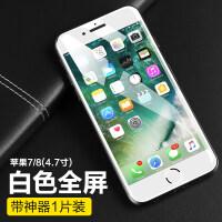 苹果7plus钢化膜iphone8全覆盖苹果8plus抗蓝光手机7全屏3D贴膜7p后膜全包边mo透
