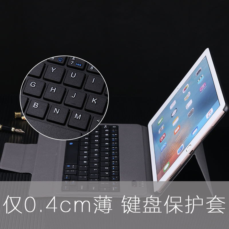 苹果平板电脑iPad4蓝牙键盘老款ipad3保护套带休眠ipad2网红皮套A1430