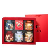八马茶叶 十周年庆典金骏眉红茶五大茗茶特级十全十美茶送礼茶叶礼盒251g