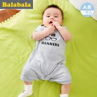 巴拉巴拉新生儿婴童连体衣宝宝男童爬服2017夏新款婴儿儿童哈衣