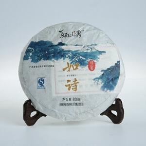 2016年 缅山秀如诗普洱茶 生茶357克/饼 7饼
