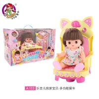 乐吉儿娃娃仿真婴儿搪胶软胶洋娃娃女孩公主玩具米露万向滑轮餐车