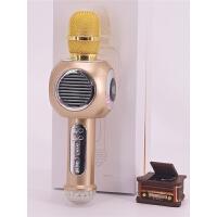 M8全民K歌宝手机声卡主播麦克风无线蓝牙话筒带