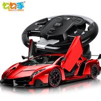 勾勾手 遥控车充电跑车电动汽车模型儿童玩具男孩方向盘漂移赛车