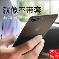 【支持礼品卡】倍思iphone8iphoneX手机壳苹果8plus套iphone7手机壳iphoneX倍思手机壳苹果X