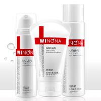 薇诺娜极润保湿补水三件套(洁面乳80g+润肤水120ml+乳液50g)