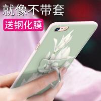苹果6splus手机壳女款6splus套6s潮6sp软6plus硅胶6p薄iphone6六