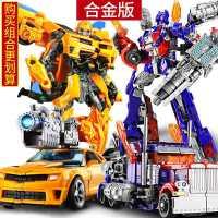变形金刚擎天柱正版合金版大黄蜂金属玩具儿童变形机器人汽车手办
