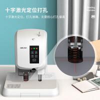 得力3880全自动装订机电动打孔机财务凭证装订机热熔胶铆管装订机