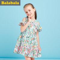 巴拉巴拉童装公主裙女童裙子女孩2017夏装新款中大童 儿童连衣裙