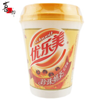 喜之郎 优乐美 珍珠奶茶(红豆味) 70g×15杯杯装 速溶冲饮 固体奶茶饮料